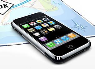 iphone 3g nuevo modelo caracteristicas