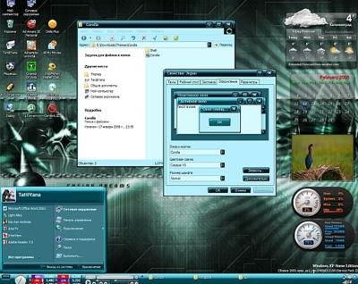 Los Mejores Temas Para Windows Xp En Espanol